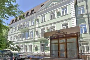 Отель Golden Gate Inn