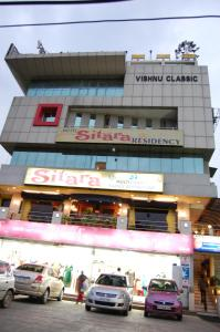 Photo of Hotel Sitara Residency