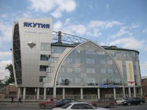Yakutia Hotel booking