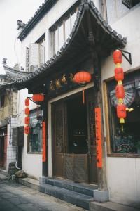 Photo of September Hui Zhou Homestay
