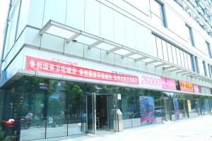Photo of Mengxiangyijia Apartment