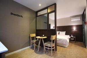 Hotel the Ann, Hotels  Changwon - big - 22