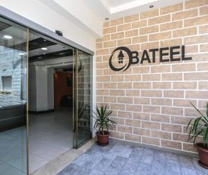 Photo of Al Bateel Hotel Apartments