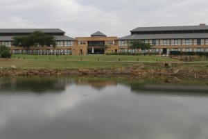 Photo of Phakalane Golf Estate Hotel Resort