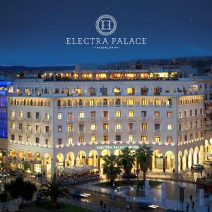 Photo of Electra Palace Hotel Thessaloniki
