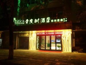 Photo of Green Tree Inn Vatica An Hui Huang Shan Tunxi Ancient Street East Huangshan Road Hotel