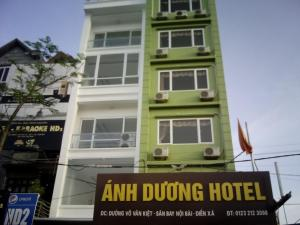 Photo of Anh Duong Hotel