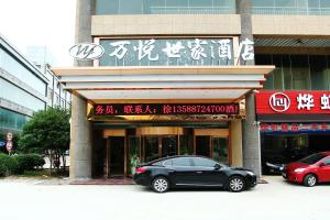 Photo of Wanyue Shijia Hotel