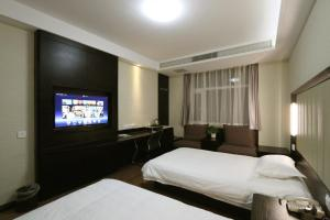 Photo of Jinhua Star Boutique Hotel
