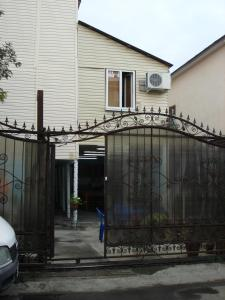 Photo of Guest House Adrianna