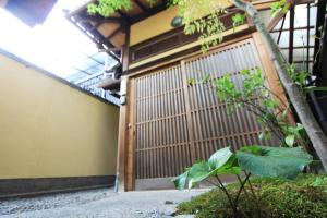 Photo of Our Turn Machiya Inn