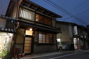 Photo of Itsutsuji An Machiya Inn