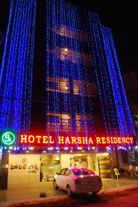 Photo of Harsha Residency
