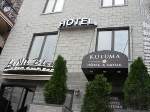 Photo of Hotel Kutuma