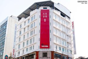 Photo of Red Residence Hotel