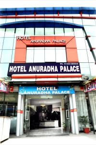 Photo of Hotel Le Ville   Unit Of Hotel Anuradha Palace