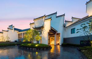 Photo of Banyan Tree Hotel Huangshan