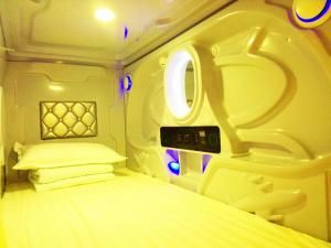 Photo of Fuliyuan Capsule Hotel