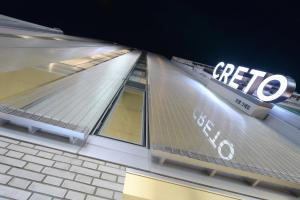 Photo of Creto Hotel Myeongdong