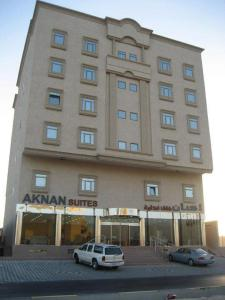 Photo of Aknan Suites