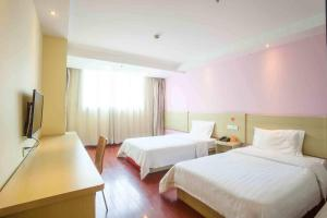 7Days Inn Beijing Railway Station Guangqu Gate Metro Station, Hotely  Peking - big - 4
