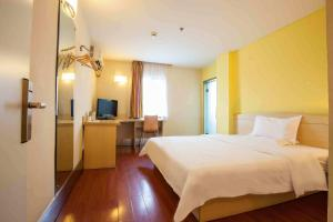 7Days Inn Jinan Railway Station Tianqiao branch, Отели  Цзинань - big - 25
