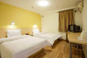 7Days Inn Jinan Railway Station Tianqiao branch, Отели  Цзинань - big - 4
