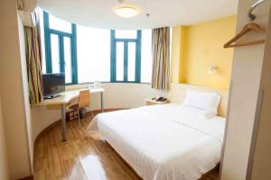 7Days Inn Jinan Railway Station Tianqiao branch, Отели  Цзинань - big - 5