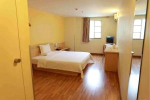 7Days Inn Jinan Railway Station Tianqiao branch, Отели  Цзинань - big - 22