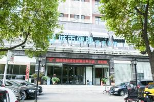 Photo of City Comfort Inn Wuhan Yanhe Avenue Chongren Road