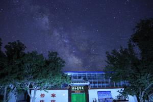 Photo of Dunhuang Zailushang Theme Inn