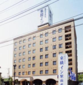 Photo of Toyoko Inn Misato Ekimae