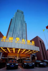 Photo of Shijiazhuang Grand Milea Hotel