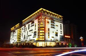 Photo of Huangshan Parkview Hotel
