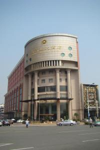 Photo of New South Asia Hotel