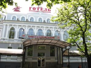Photo of Alexandrovskiy Hotel