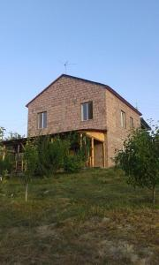 Photo of Holiday Home Vodopad