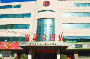 Photo of Fuhua Hotel