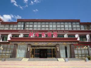 Photo of Lhasa Chaoyang Grand Hotel