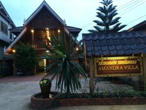 Photo of Amandra Villa