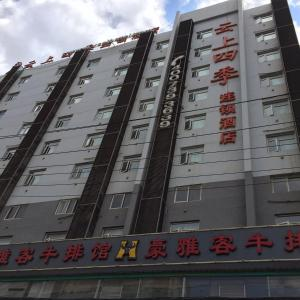 Photo of Fairyland Hotel Kunming Baoshan