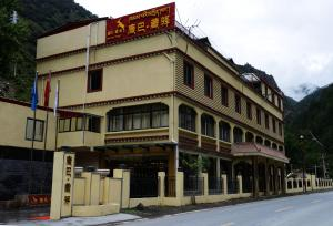 Photo of Yajiang Motel Tibet