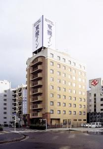 Toyoko Inn Tottori Eki Minami Guchi