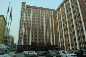 Photo of Hebei Hualian Business Hotel