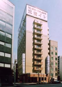 Toyoko Inn Tokyo Nihon-bashi Ningyo-cho