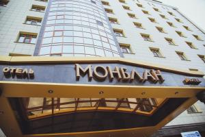 Photo of Monblan Hotel
