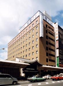 Photo of Toyoko Inn Kyoto Shijo Karasuma
