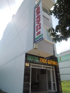 Photo of Truc Quynh 2 Hotel