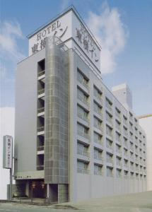 Photo of Toyoko Inn Kyoto Shijo Omiya