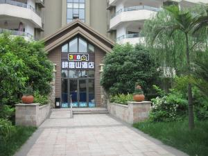 Photo of 318 Express Motel Mount Emei